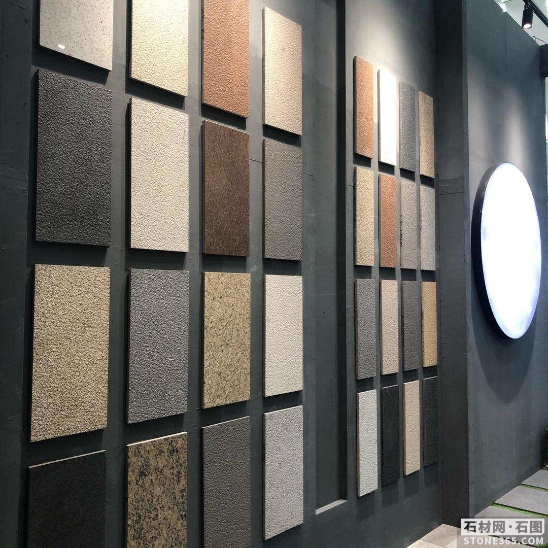 国荣石英砖PC砖生态石