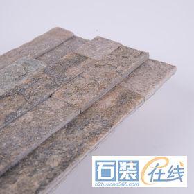 粉石英文化石