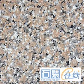 惠东红石材