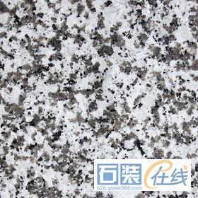 大白花G439石材