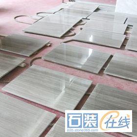 贵州灰木纹