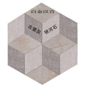 魔方拼-3(白金汉宫,古堡灰,银河石)