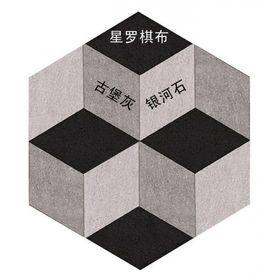 魔方拼-2(星罗棋布,古堡灰,银河石)