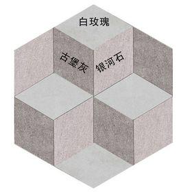 魔方拼-1(白玫瑰,古堡灰,银河石)