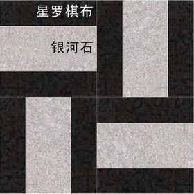 大理石合拼花-29(星罗棋布 银河石)