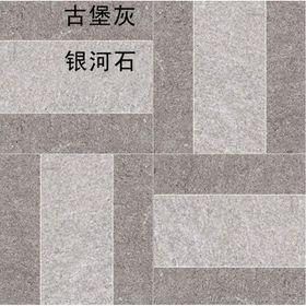 大理石组合拼花-28(银河石 古堡灰)