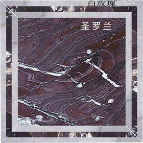 大理石组合拼花-26(白玫瑰 圣罗兰)