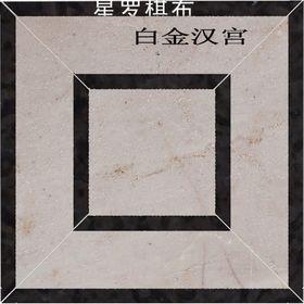 大理石组合拼花-25(星罗棋布 白金汉宫)
