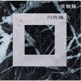 大理石组合拼花(白玫瑰 银蜘蛛)