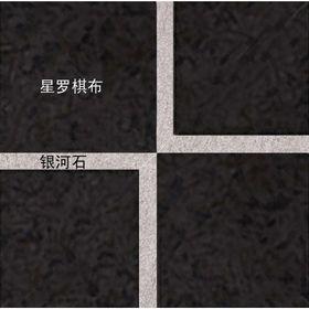 大理石组合拼花(星罗棋布,银河石)