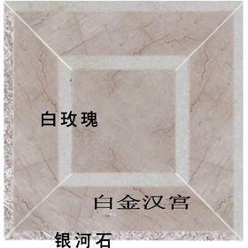 大理石组合拼花(白玫瑰,白金汉宫)