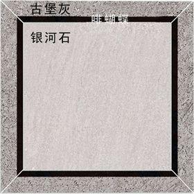 大理石组合拼花(古堡灰,啡蝴蝶,银河石)