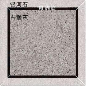 大理石组合拼花(银河石,啡蝴蝶,古堡灰)