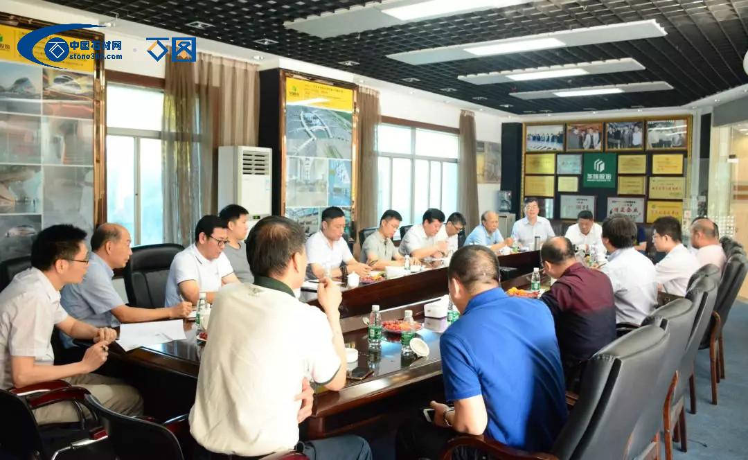 """《石材工业""""十四五""""发展规划》调研会议在华辉石业股份召开"""