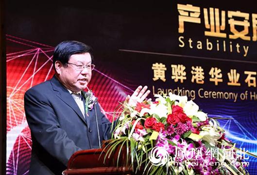 华业石材产业新城奏响京津冀一体化新乐章,为转移北京石雕产业做准备