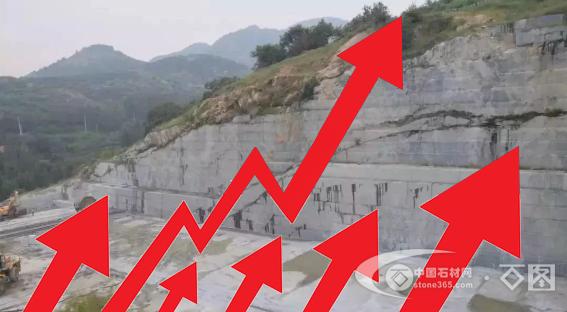 湖北麻城由于矿山车辆限号、荒料及运费涨价,多家石材企业同时发布涨价通知
