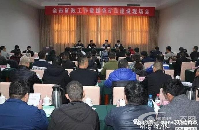 山東淄博:所有露天礦山達到綠色建設標準