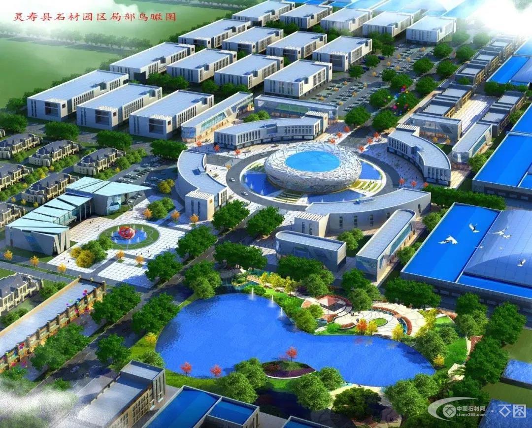 河北灵寿县总投资10个亿建石材产业园!