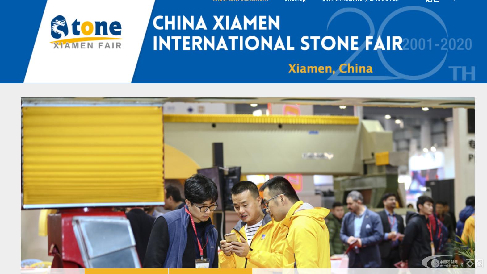 重要通知:2020年厦门国际石材展将延期至6月6--9日举办!