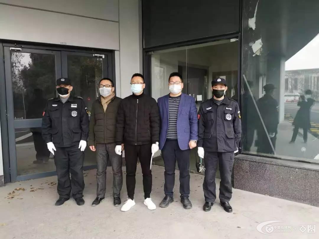 中国石材网·石图APP捐赠5000L消毒液抗击新型肺炎疫情