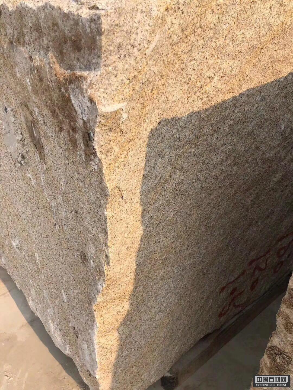 黄锈石荒料