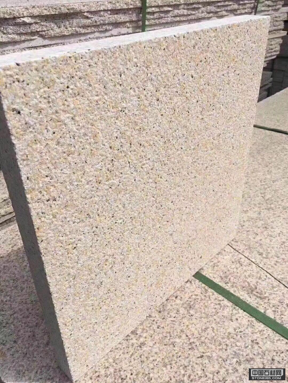 山东黄锈石荔枝板