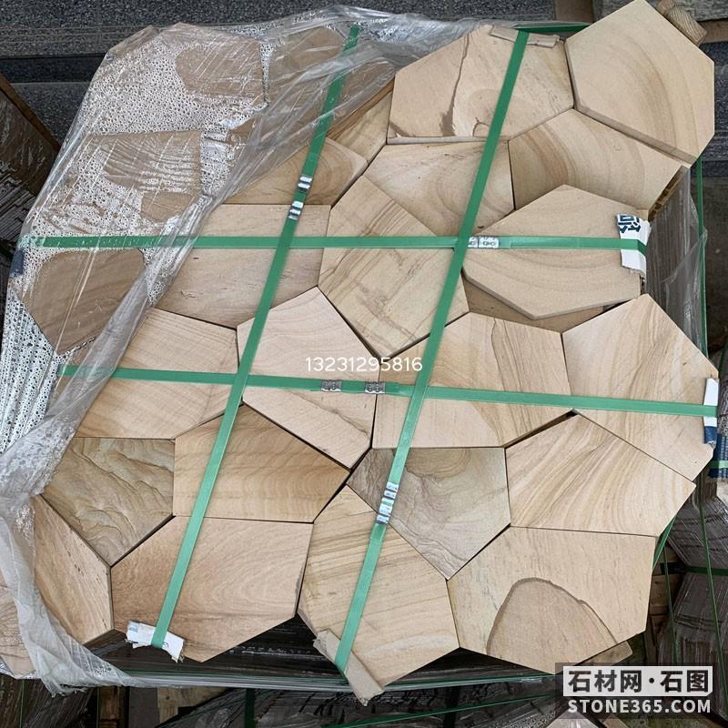 厂家直销天然砂岩网贴黄木纹网贴