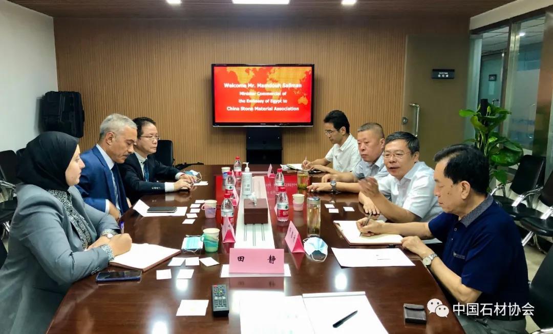 中国石材♀协会动态|埃及公使到访推动中埃石材合作
