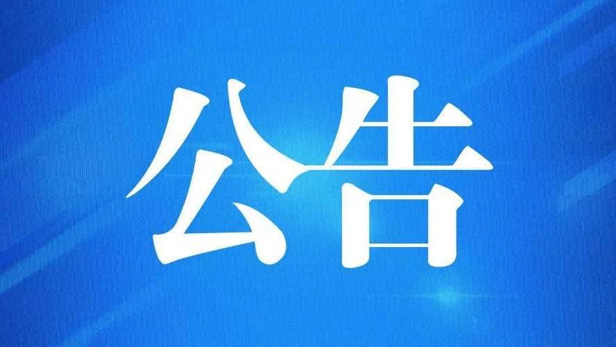 凝心聚力迈进新时代,石业大咖王清安、吕维山、刘良、王少芳为产业发展齐发声