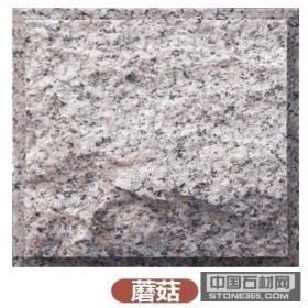 G3338丽水霞 红蘑菇石