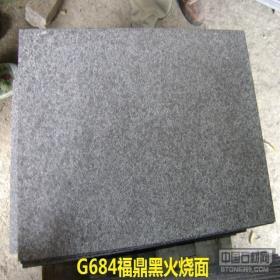 供福鼎黑G684火烧面板