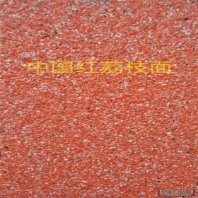 中国红荔枝面