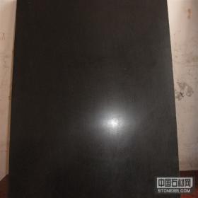 雅蒙黑 黑砂石 光板
