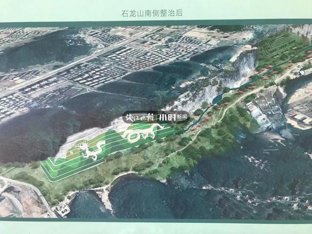 歷經十年,杭州主城區最后一座礦山復綠