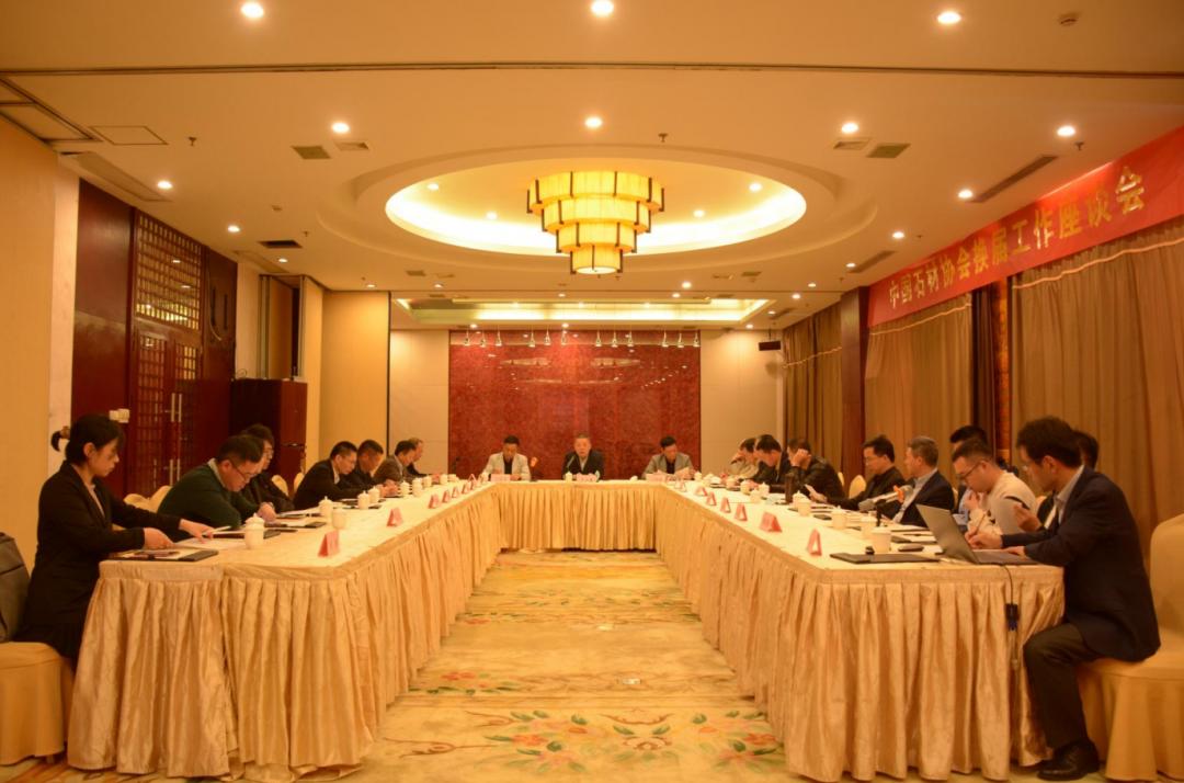 中国石材协会换届工作座谈会在水头召开,换届时间初定5月中旬