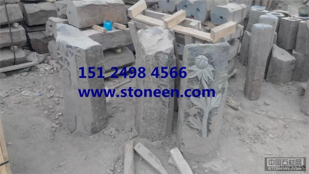 供应中国黑蒙古黑石材风景石
