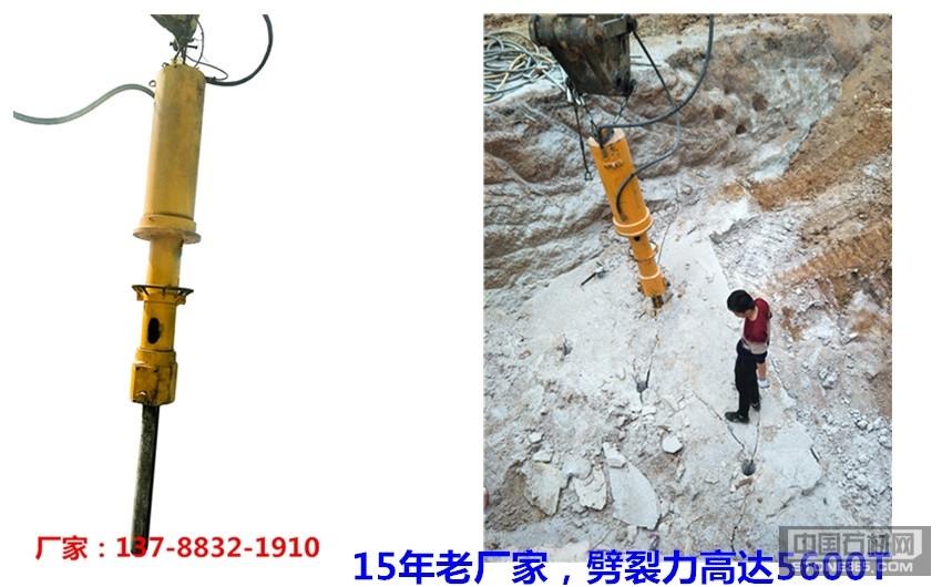 供应贵州都匀玉石开采劈裂机