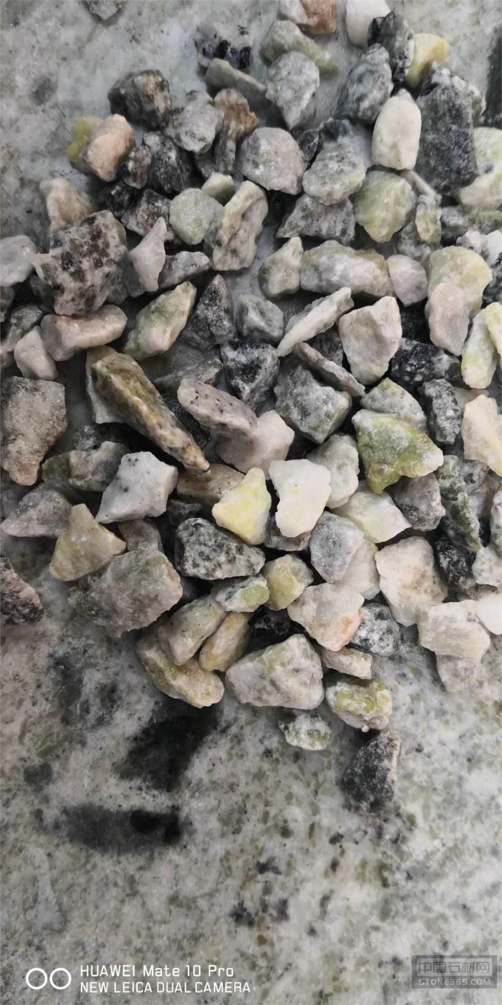 供應建筑石子,量大