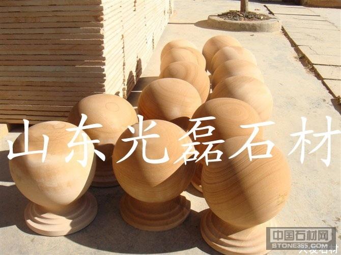 供应黄木纹风水球
