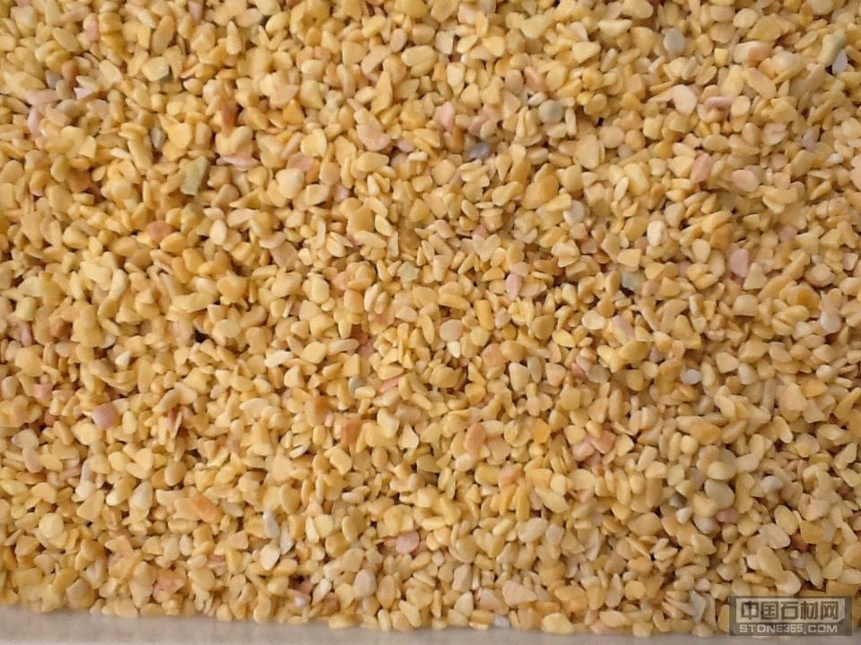 黄色石米,卵石