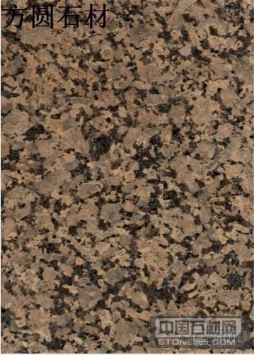 河北黄金麻 新品种石材