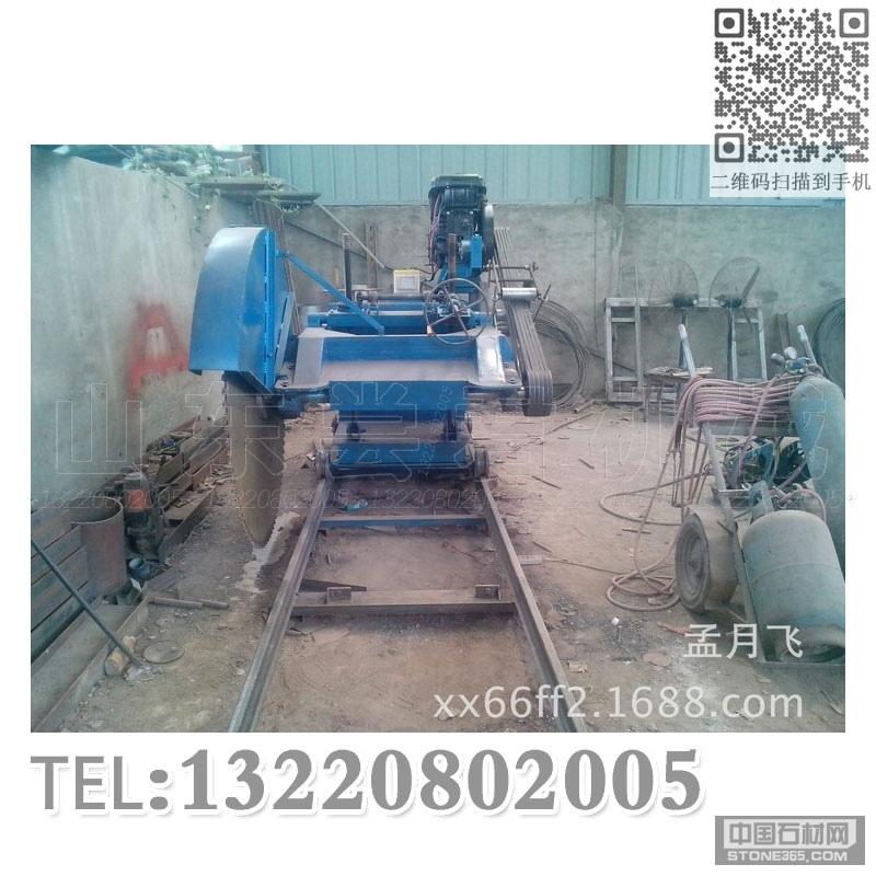 供应矿山荒采石机 自动开采设备