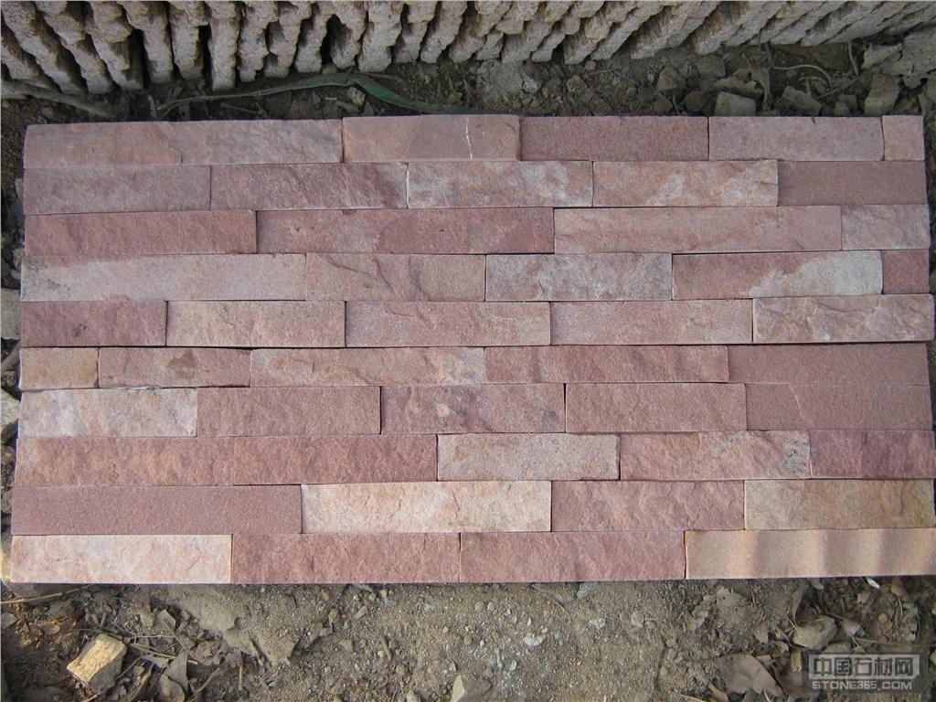 粉砂岩文化石