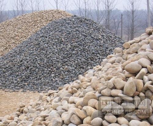 供應球形鵝卵石