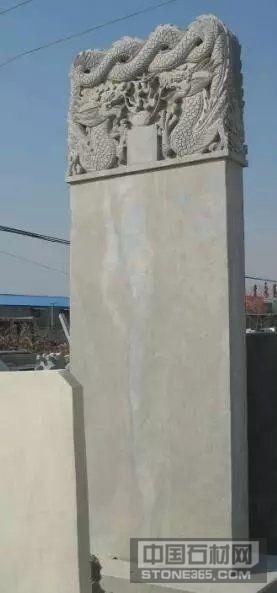 山东青石纪念碑