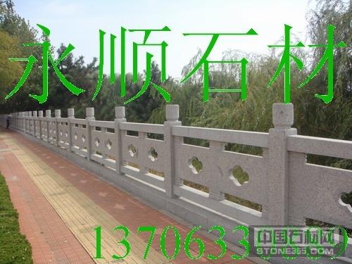 供应山东桥栏杆