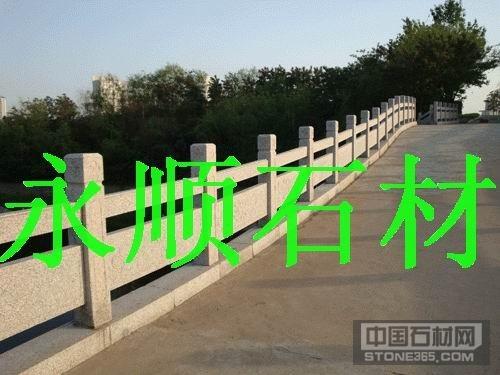 供应石材桥栏杆