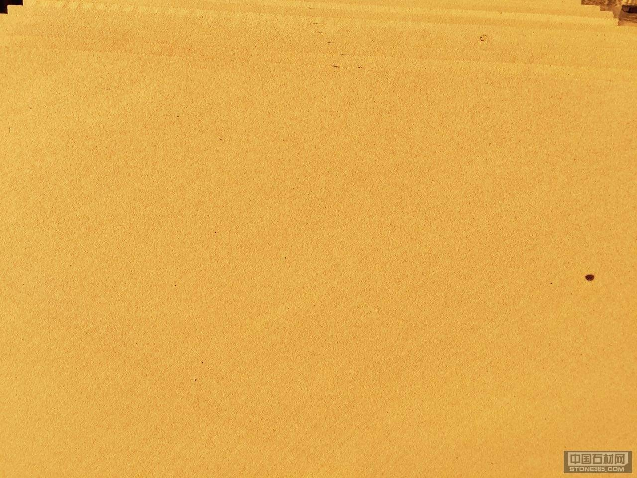 黄砂岩 四川砂岩
