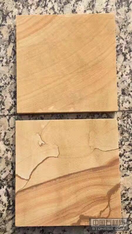 自贡黄木纹砂岩