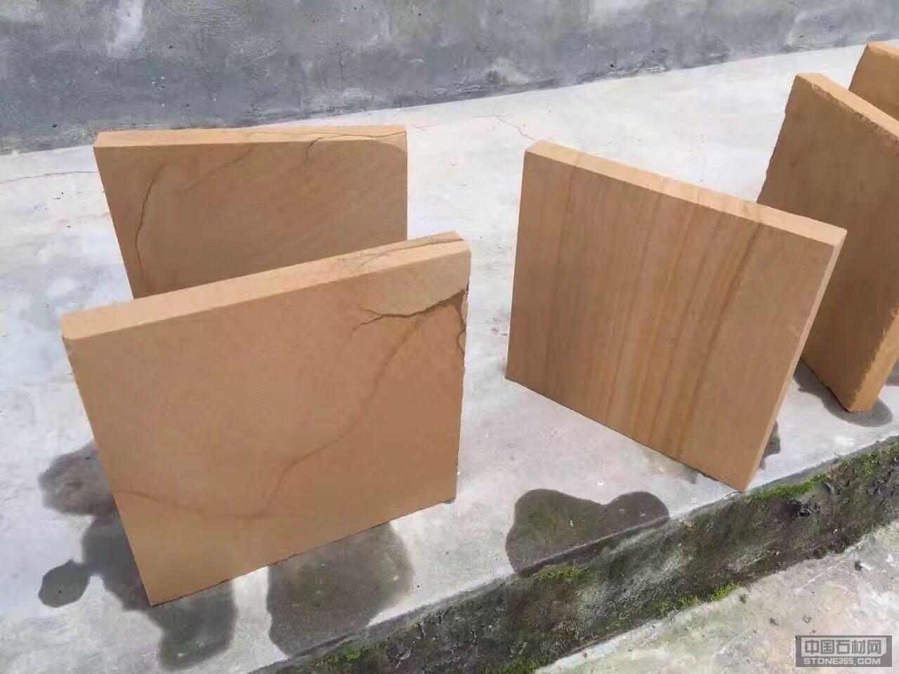 荣县黄木纹砂岩